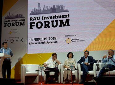 Игорь Мазепа, Генеральный директор Concorde Capital на RAU Investment Forum 2019.